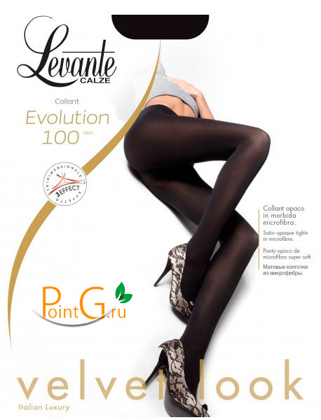 Levante - Evolution