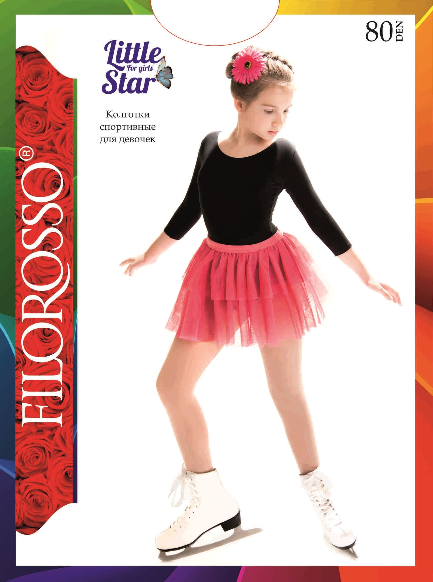 Filorosso Little Star