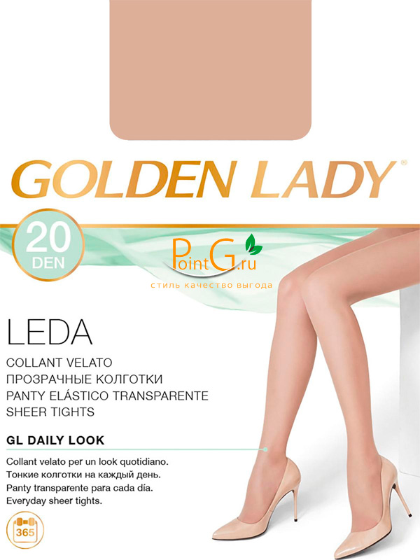 Golden lady Leda