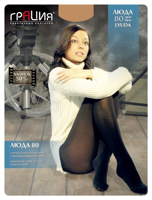 колготки теплые innamore lana merinos 120 отзывы