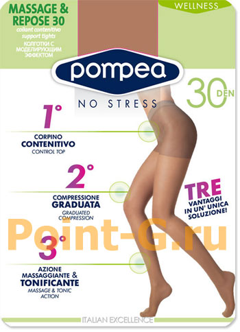 Pompea Massage & Repose
