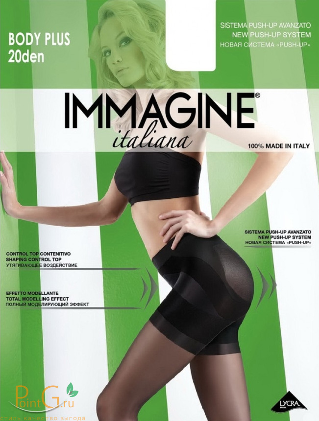 Immagine Body Plus 20